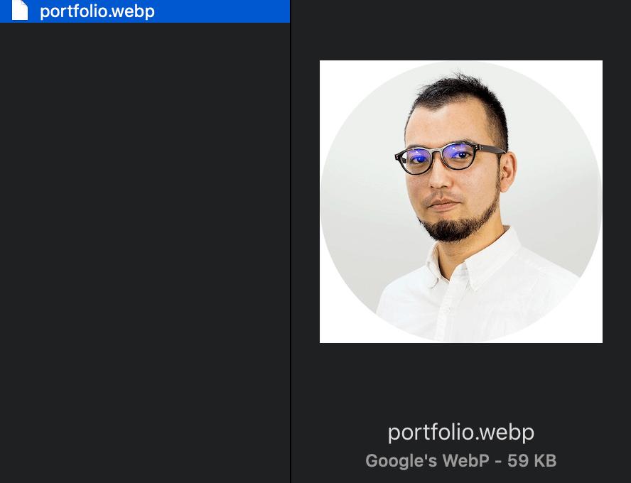 WebP画像