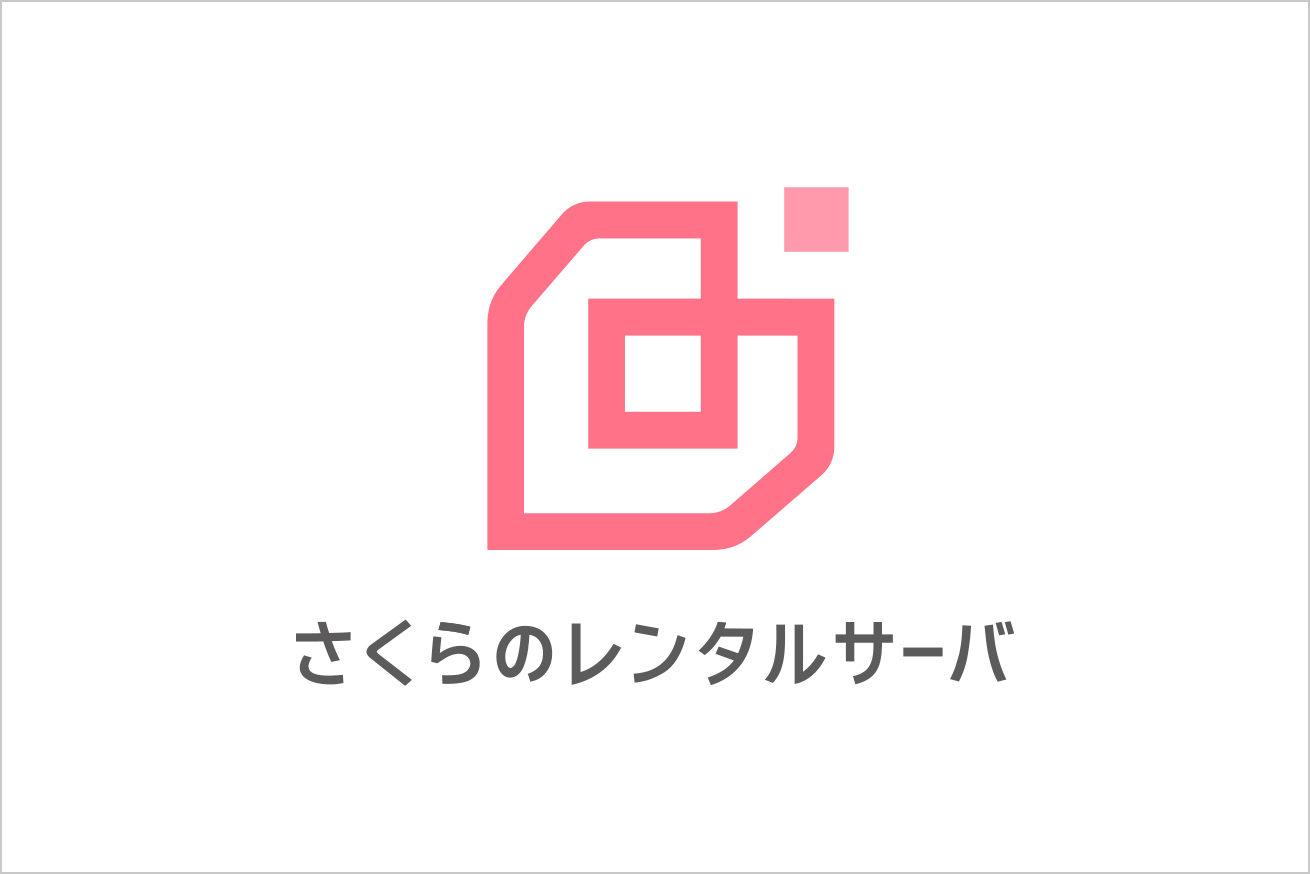 新しいロゴ(スクエア形)