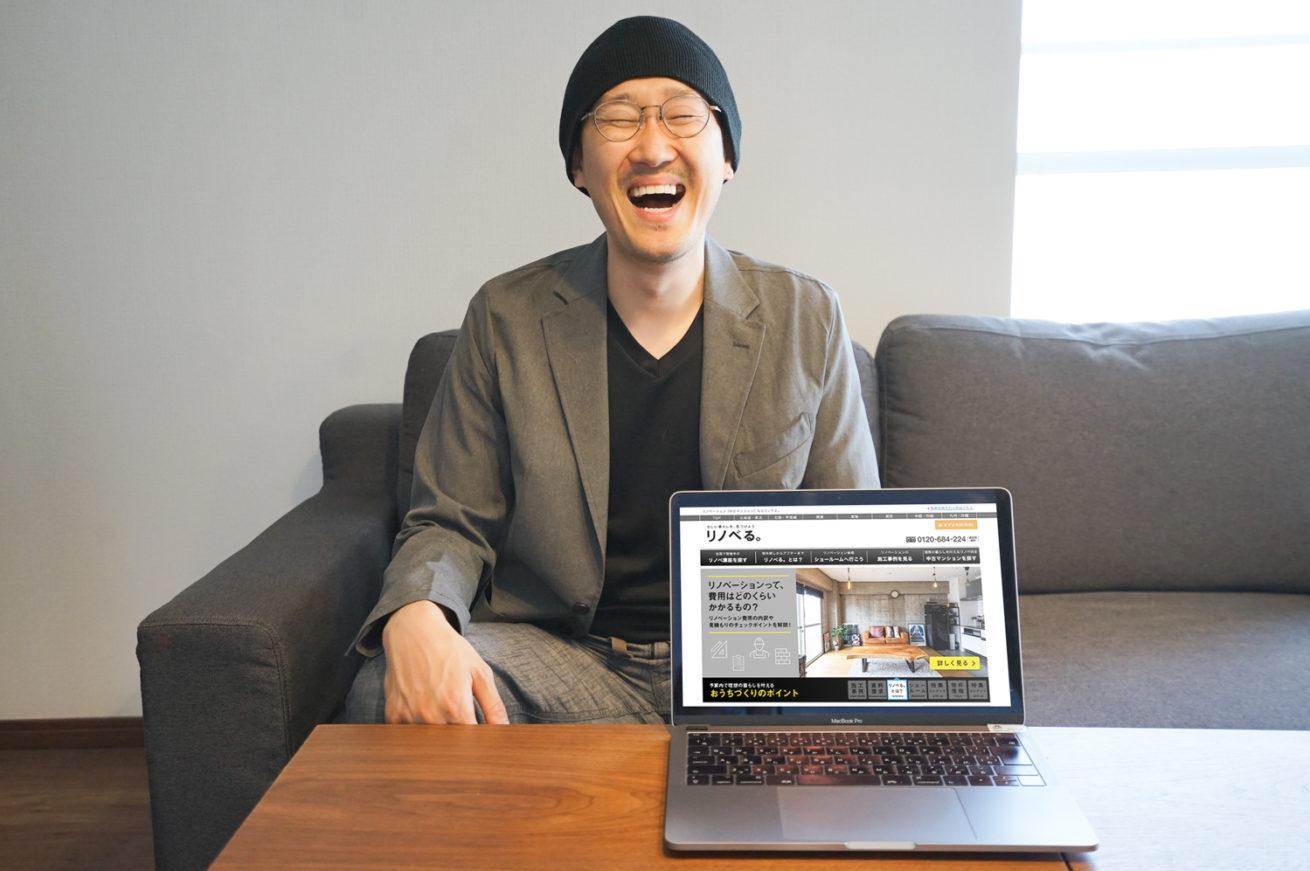 観音が笑顔で正面向いてリノベるのサイトを開いている写真