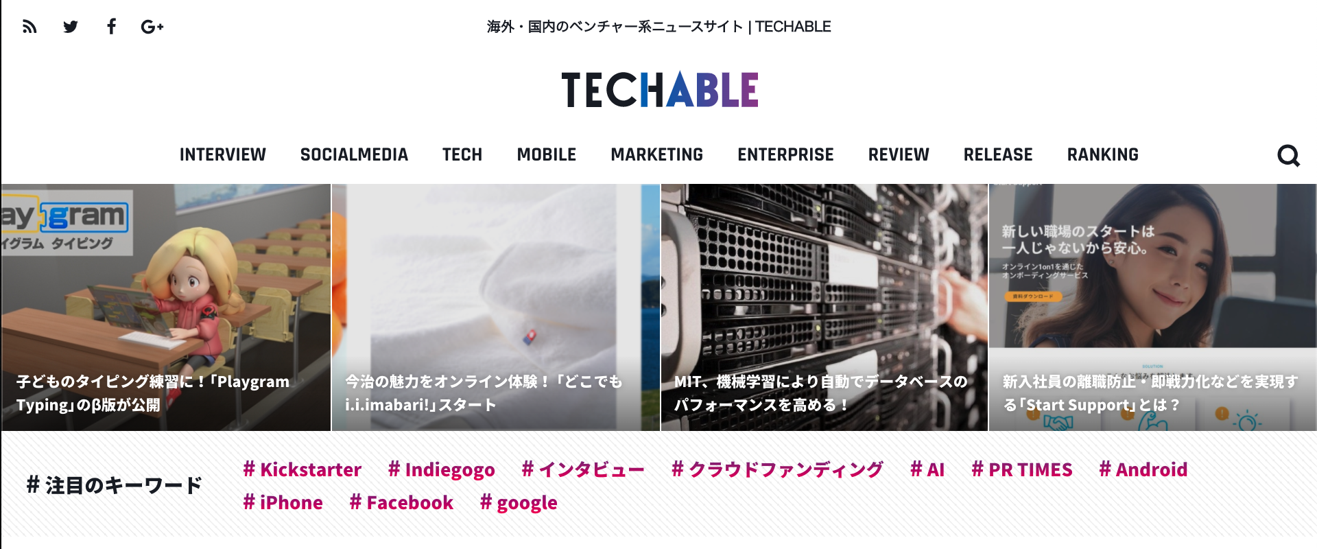 Techable