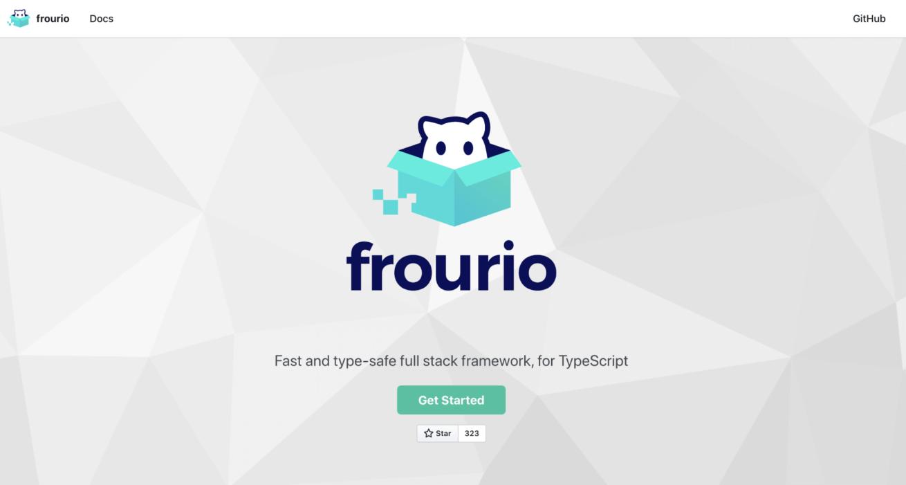 frourioのサイトのファーストビュー