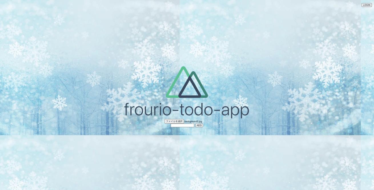frourioを使って完成した画面