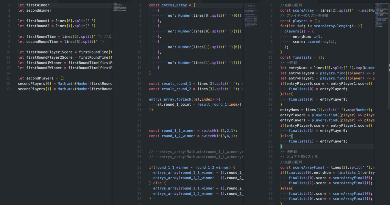 ソースコード比較
