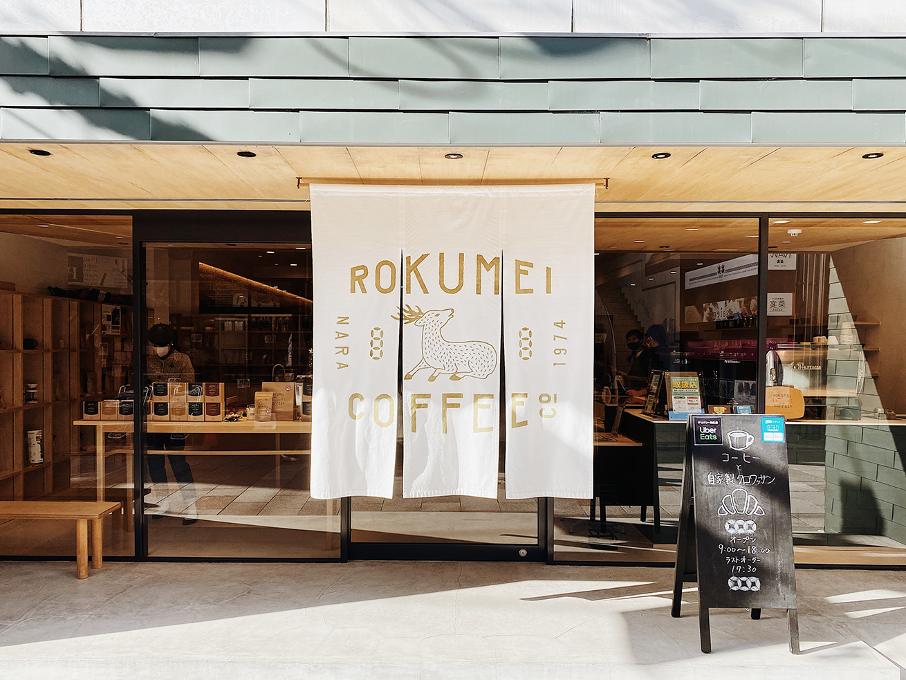 ROKUMEI COFFEE CO. NARA