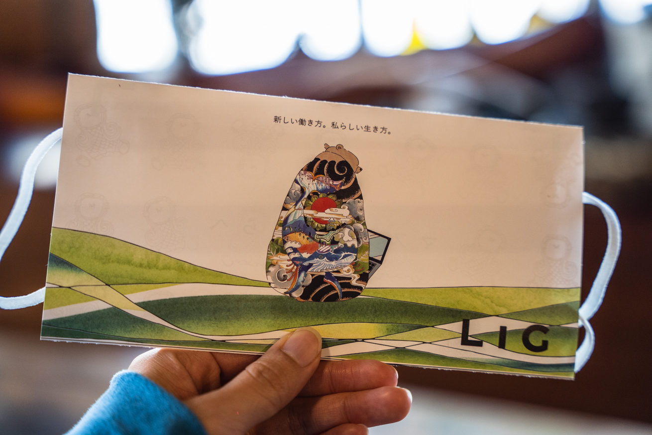 LIGオフィス用ケース