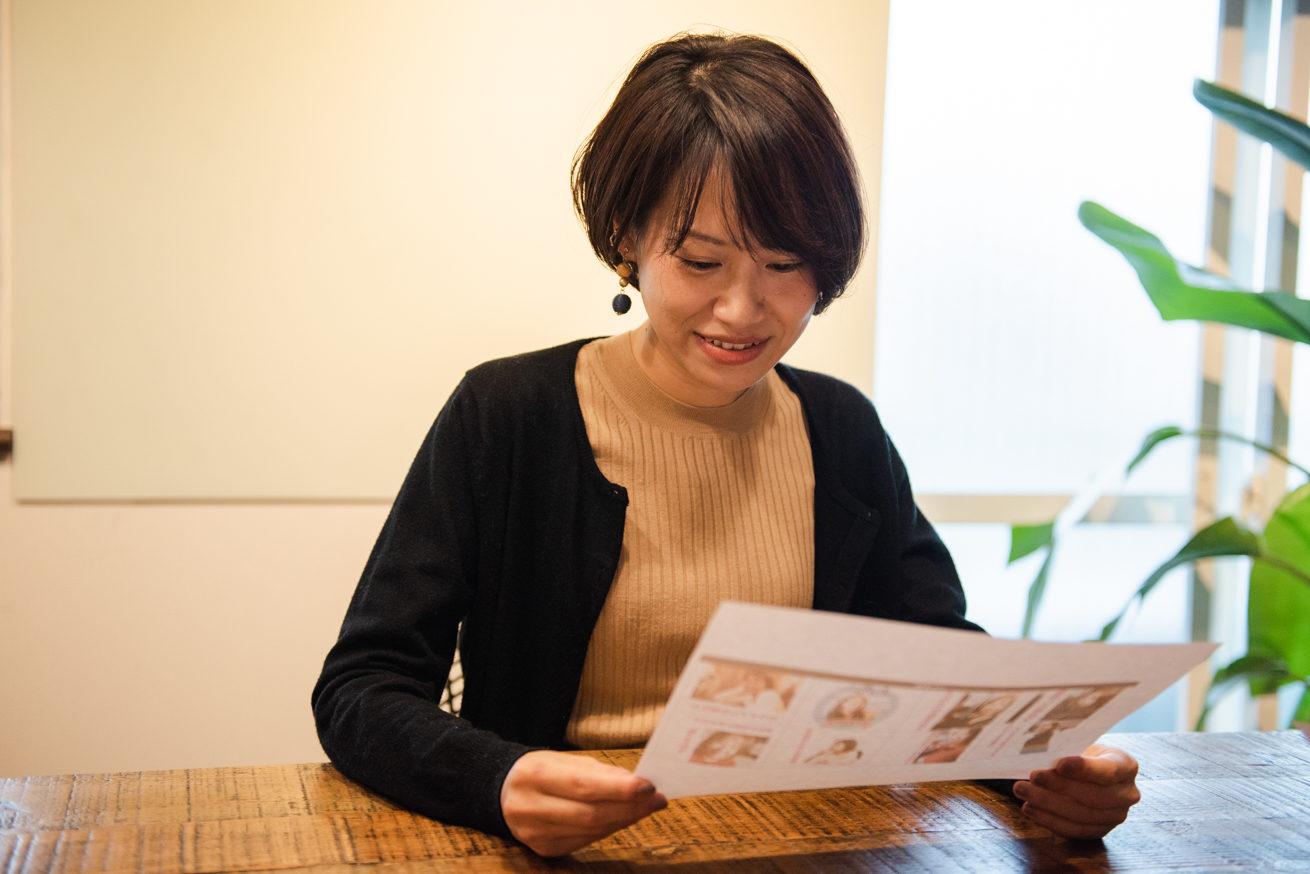いなみのスタンプを見るLINE WORKS 篠田さん