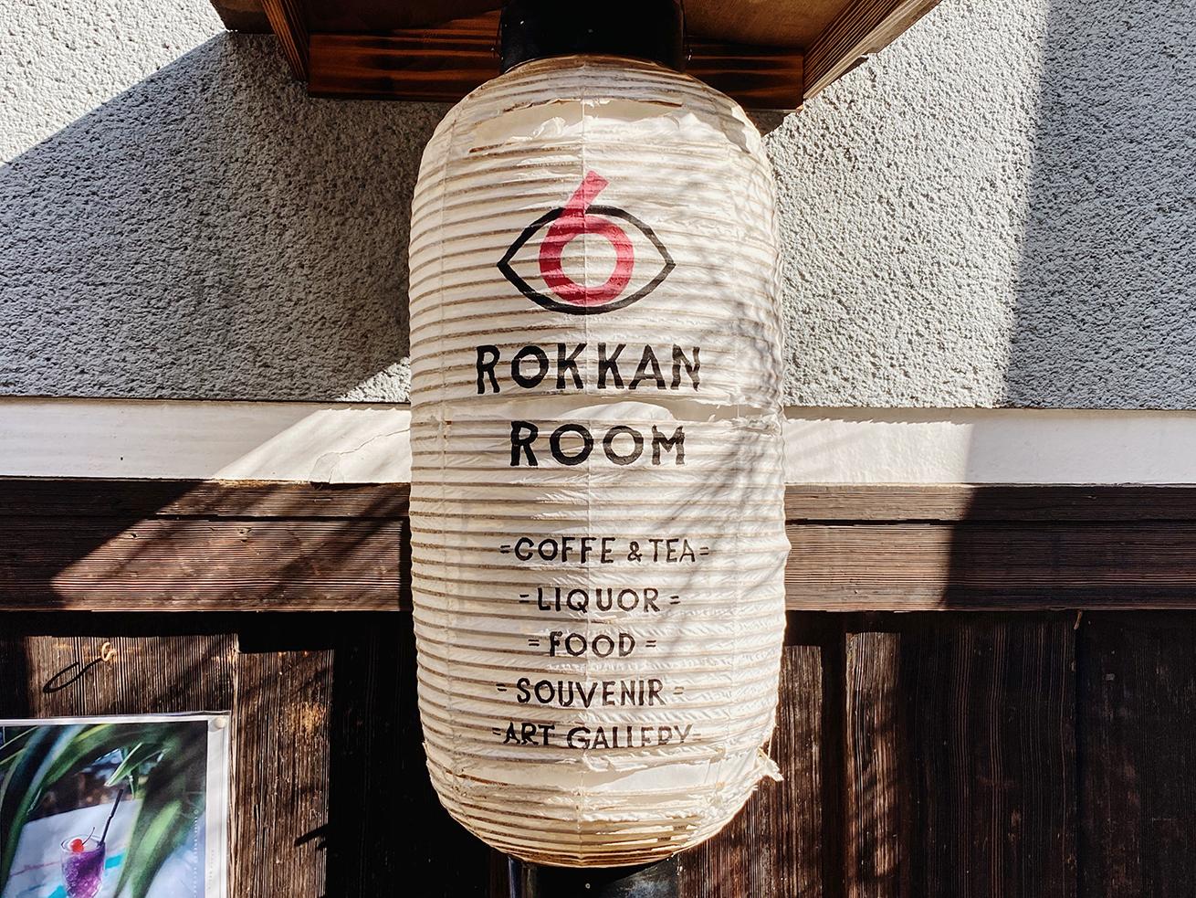 ロッカン ルーム (ROKKAN ROOM)