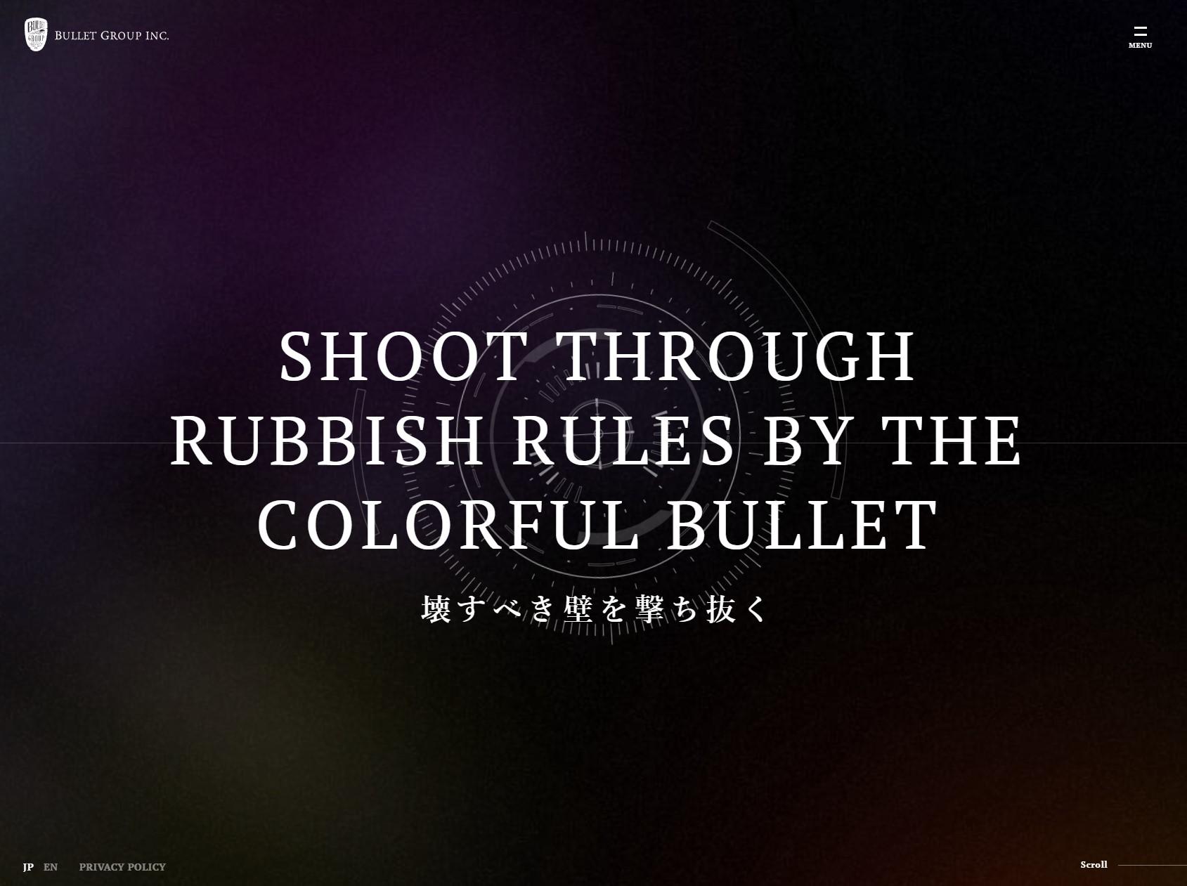 バレットグループ株式会社/Bullet Group Inc.