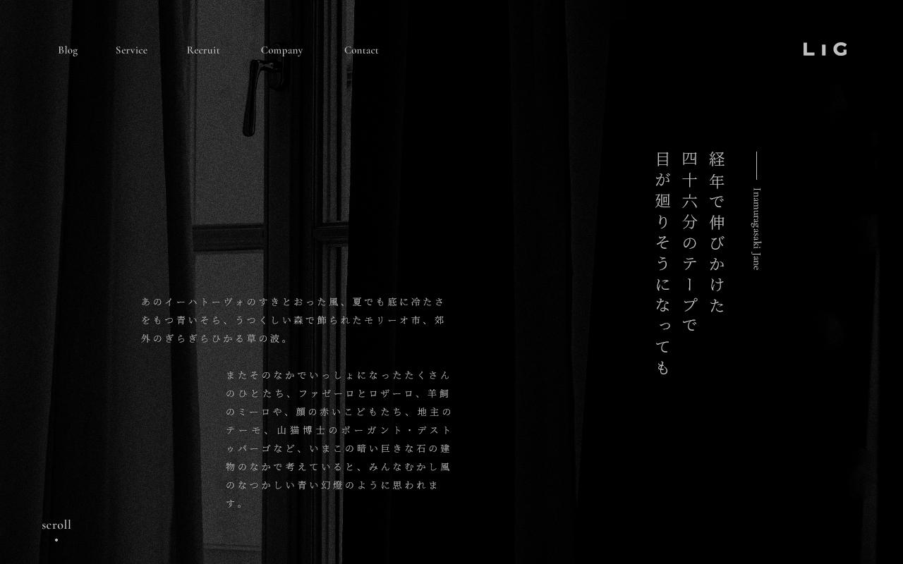 シックさを印象付けたいときのCormorant Garamond+Noto Serif JP作例