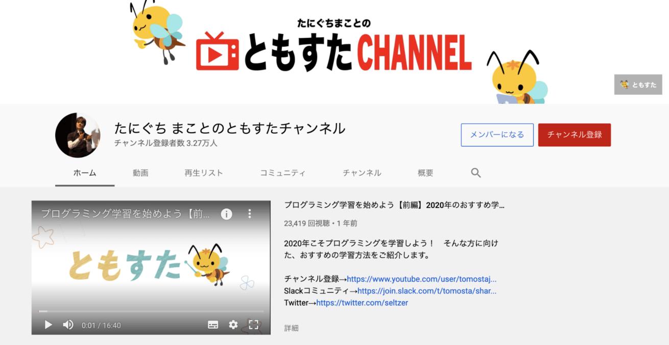 チャンネル画像