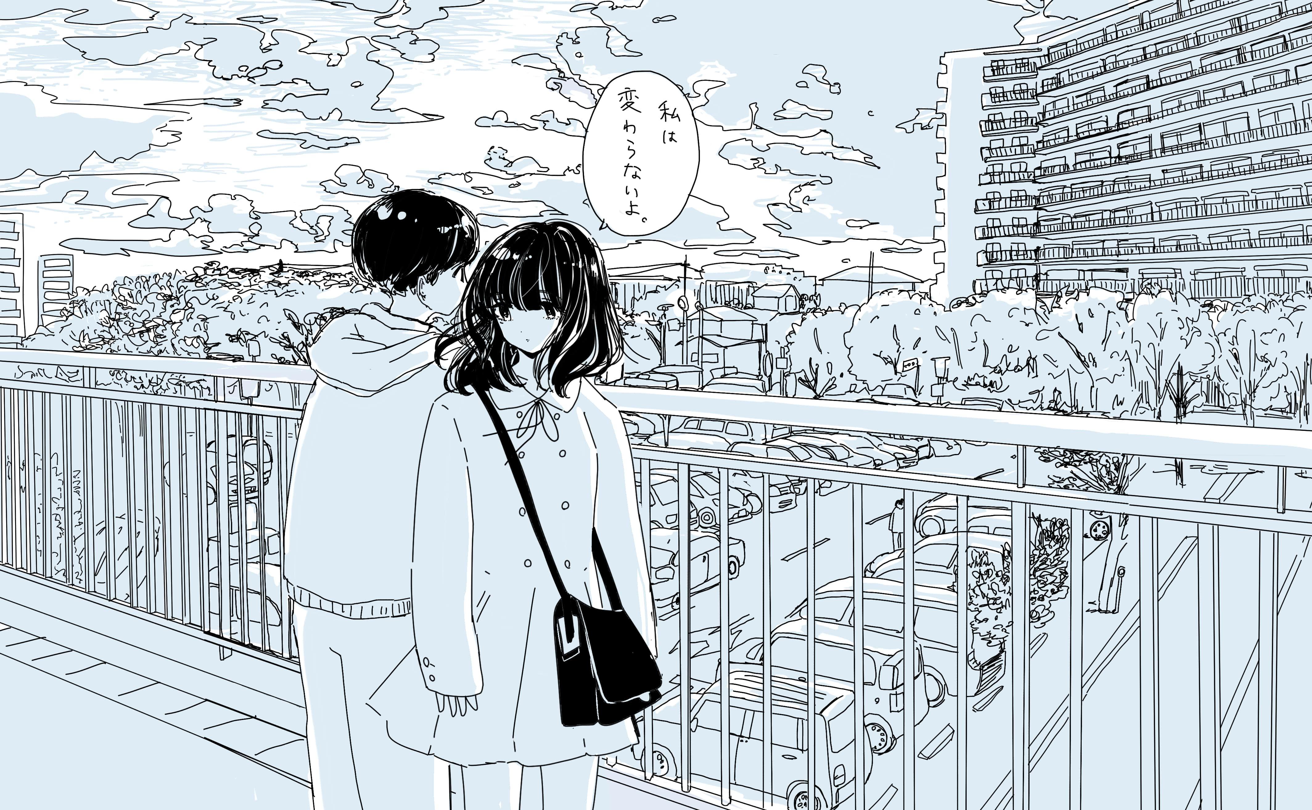 Nami Sato 「KAERU」MV