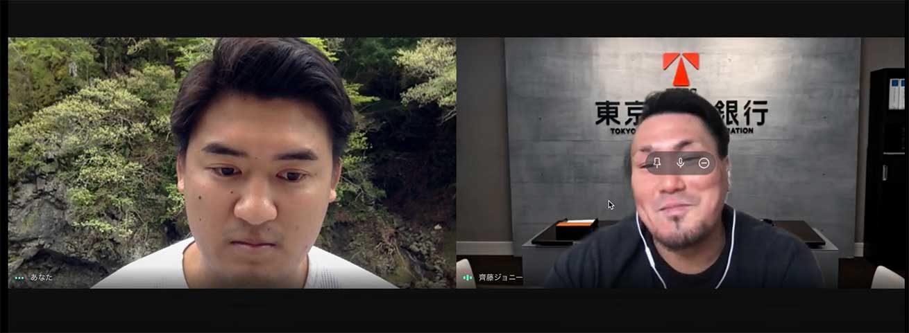 オンラインMTG画面