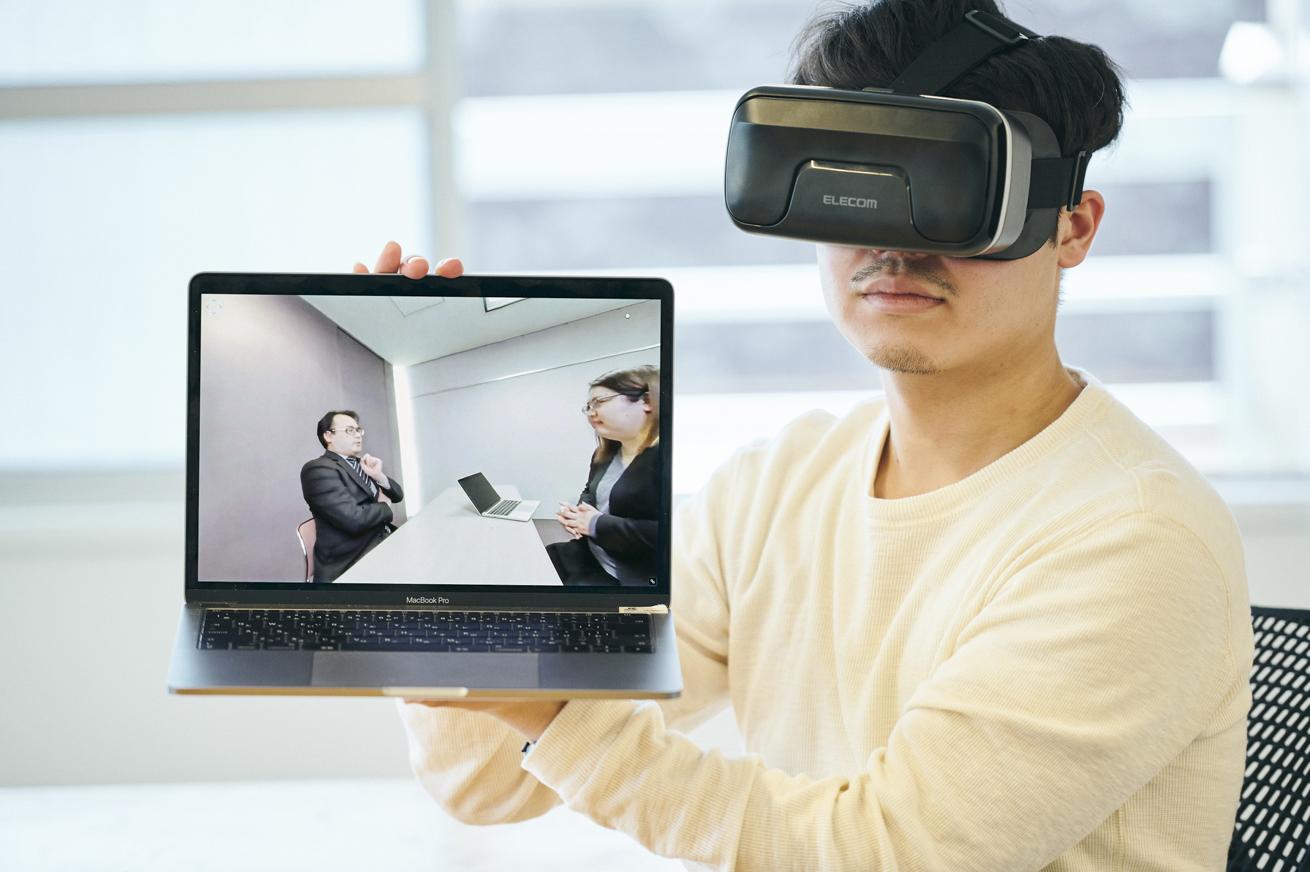 VR視点を見せるかける
