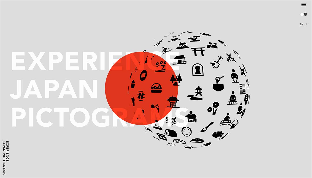EXPERIENCE JAPAN PICTOGRAMSのトップページの画像
