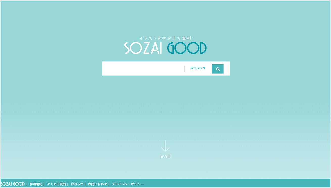 素材Goodのトップページの画像