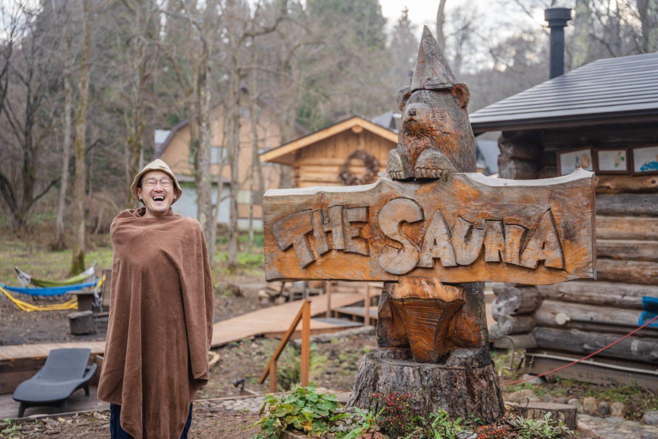 The Saunaと観音