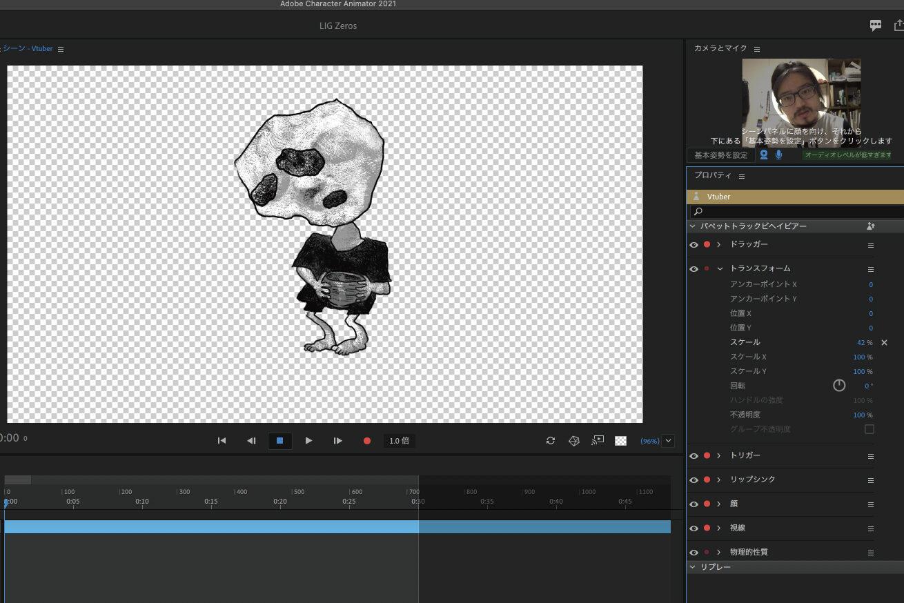 Adobe Character Animator画面