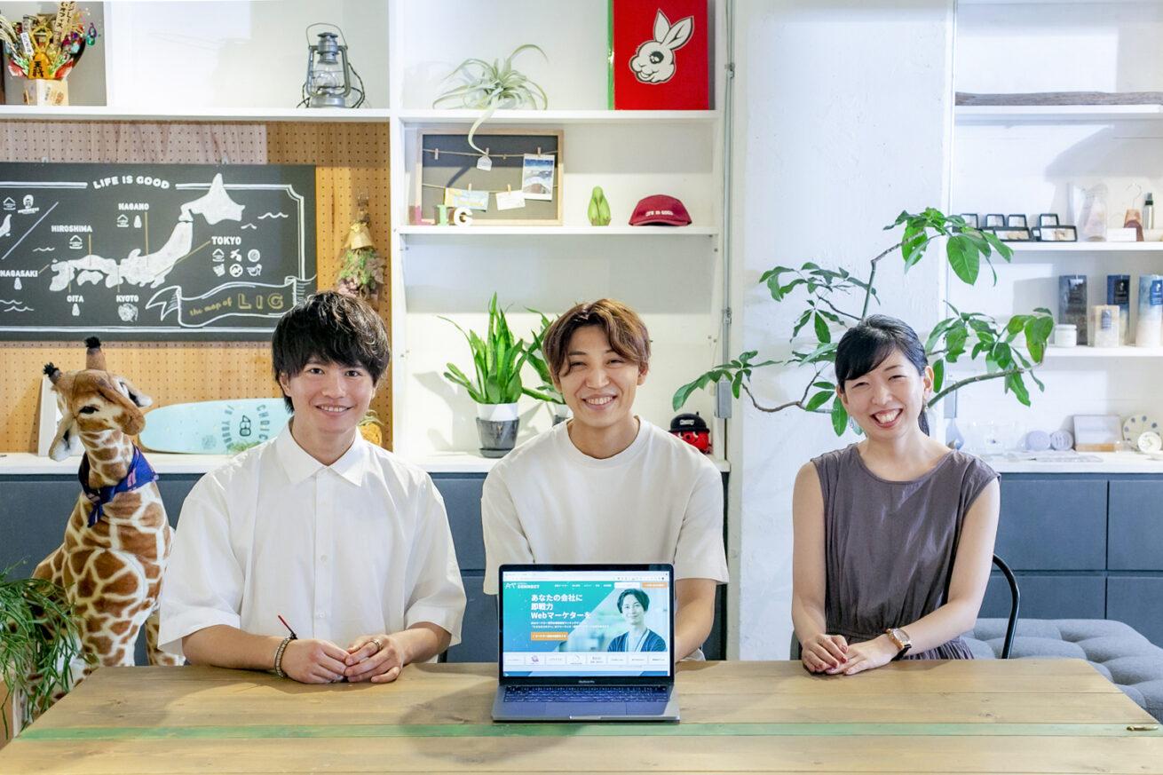 GMOメイクショップ武田聖也さん、Webマーケター中條裕章さん、LIGのマーケターのまこりーぬ
