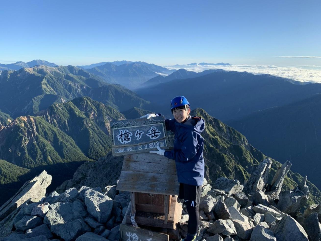 登山を楽しむ田原さんの写真