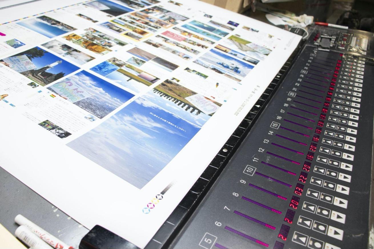 アルプスPPSの製本時の面付けの写真